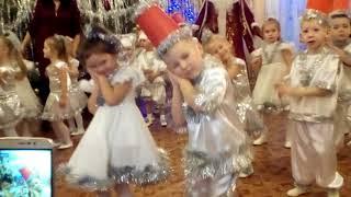 Новогодний танец.