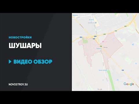 Новостройки района Шушары. Дешевые квартиры, поля и КАД