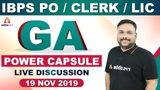 IBPS PO/Clerk 2019 | LIC Assistant | GA Power Capsule Live Discussion | 19 Nov 2019