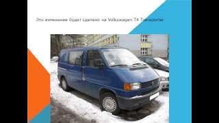 видео Масляный фильтр на Volkswagen Transporter T3, T4, T5 - 1.6, 1.7, 1.8, 1.9, 2.0, 2.1, 2.4, 2.5, 2.8, 3.2 л. – Магазин DOK