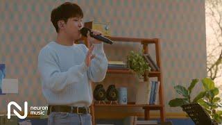 폴킴 (Paul Kim) - 사랑은 타이밍 [Live from 집들이]