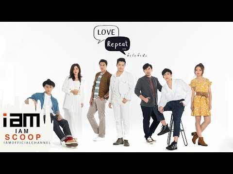 Love Repeat Project [ Official  Scoop ]