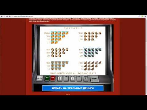 Игровой автомат дельфин скачать