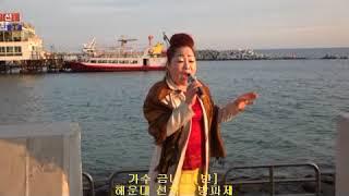 가수 금나래 [반]
