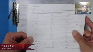 「万能解答用紙」を赤本の演習やテストの復習に、宿題の提出に活用しよう!!