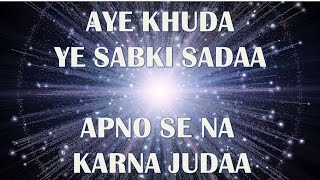 Aye Khuda Ye Sabki Sadaa, Apno Se Na Karna Juda, Category: new God worship songs 2015 Hindi w lyrics