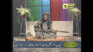 Mureed Buledi balochi  SONGS.
