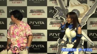 グラビアアイドルの吉木りささんが9月26日、人気ゲーム「地球防衛軍」シ...