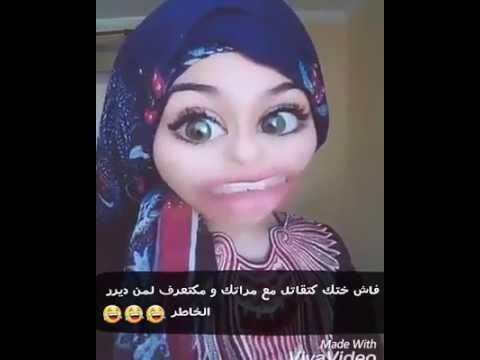 oghniya jamila zidan