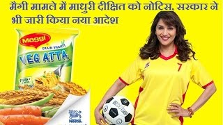 maggi noodles recipe ingredients side effects bad for health