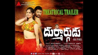 Durmargudu Theatrical trailer