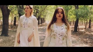 Irma Araviashvili & Mariam Cqvitinidze - afxazi var (Official Video)