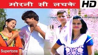 मोरनी सी लचके  ॥ राज  मावर  ॥ raj mawar || mohini patel || pavinder jangra || haryanvi song