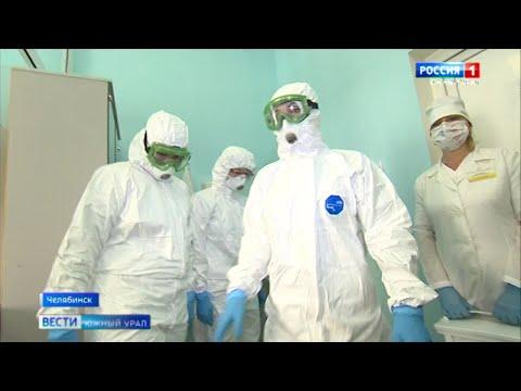Коронавирус в Челябинской области. Работа лаборатории в режиме