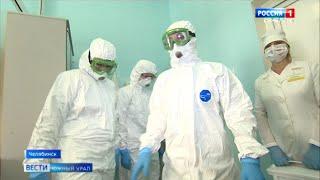 Коронавирус в Челябинской области Работа лаборатории в режиме 24 на 7