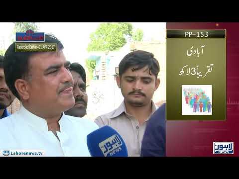 Banam Thakt e Lahore Episode 40 (PP-153 ) - Part 1