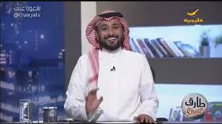 طارق الحربي يعلق على حال السعوديين في موسوعة جينيس، ويخطط لدخول الموسوعة بأطول...