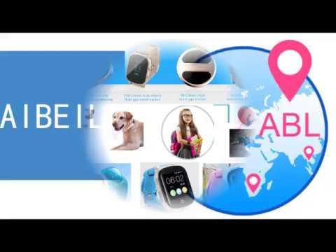 aibeile website