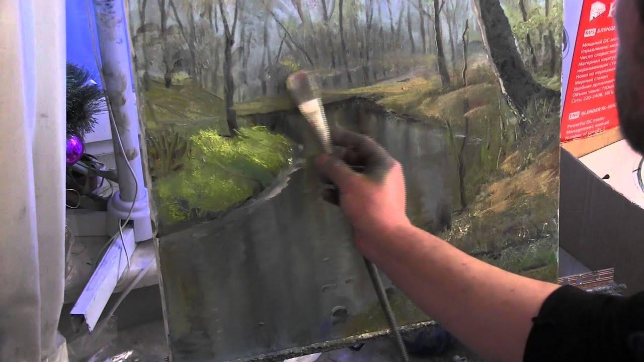 Художник рисует лес