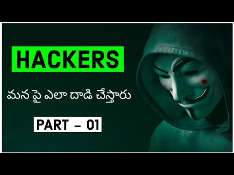 How Hackers Hack EP #01 | Most Common Hacking Methods In Telugu | Voice Of Telugu