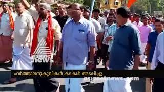 Sabarimala Women entry issue, BJP -Sangh Parivar hartal turns violent  North Kerala  Live Updates