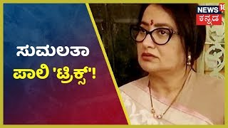 30 Mints 30 News | Kannada Top 30 Headlines Of The Day | October 11, 2019