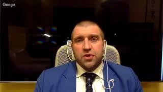 Дмитрий Потапенко: подводим итоги года! Истощение резервного фонда, что дальше?!