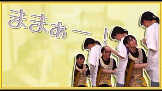 元動画 https://www.youtube.com/watch?v=Uws2Gfw0EUY #たこやきレインボー#たこ虹#堀くるみ#清井咲希.