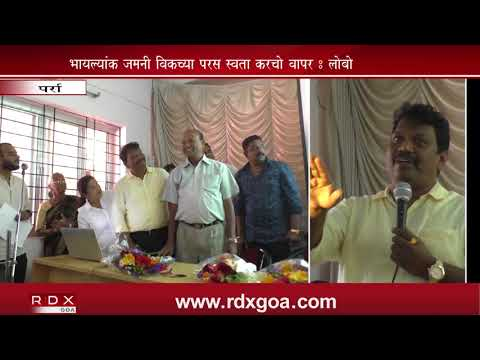 INAUGURATION OF OFFICIAL WEBSITE OF VILLAGE PANCHAYAT OF PARRA
