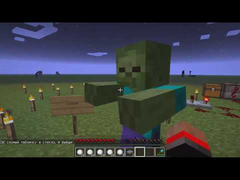 MineCraft [Прохождение карты]  - Mini-Game-Parkour