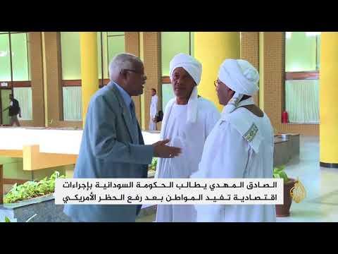 الصادق المهدي: أزمة الاقتصاد السوداني داخلية  - 16:21-2017 / 10 / 13
