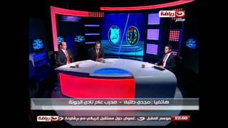 الاستوديو التحليلى    تصريحات مجدى طلبة مدرب عام نادى الجونة بعد الفوز على مصر المقاصة
