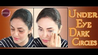 How To Hide Dark Circles Under Eyes-Brightening Corrector & Concealer|Remove Under Eyes Dark Circles