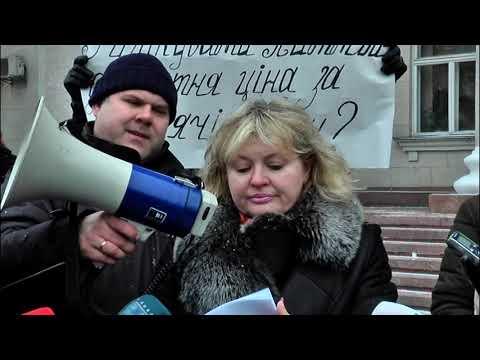 Канал Кіровоград: У Кропивницькому протестували через відміну пільги на харчування дітей учасників АТО