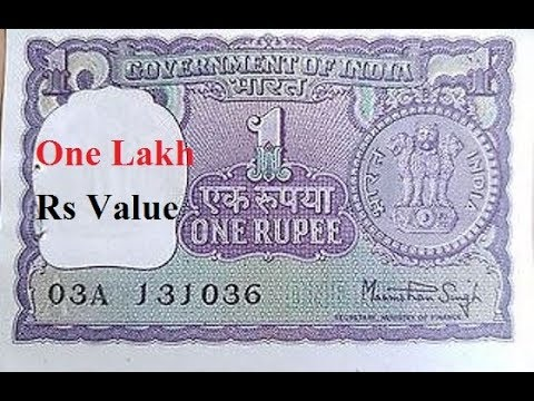 One Rupee Note Signed By Dr Manmohan Singh Value 50000 Rupee ये नोट आपको बनाएगा लखपति