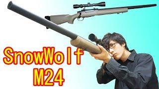 【エアガン】ヨルムンガンドのレームのメイン銃!Snow WolfのM24スナイパーライフル ヨルムンガンド 検索動画 25