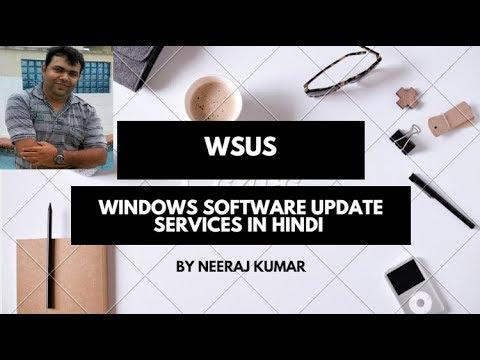 Configuring WSUS on Windows Server 2012 R2 in Hindi by Neeraj