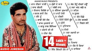 Hits Of Major Rajasthani l Latest Punjabi Songs 2020 l Anand Music