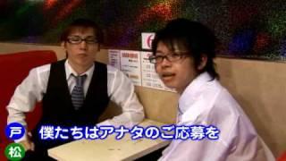 京都 キャバクラ ラブビーチの求人動画 滋賀 大阪 奈良