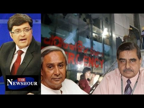Who Is To Blame For Bhubaneswar's SUM Hospital Tragedy?: The Newshour Debate (18th Oct)