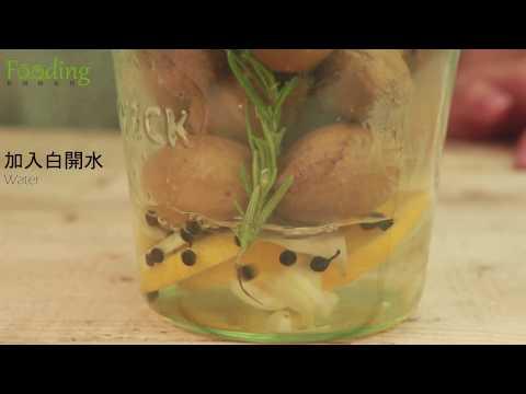 養生橄欖綠茶,溫心暖胃好舒服!
