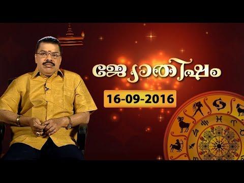 DEVAMRUTHAM : Bharani Nakshatra Characteristics | JYOTHISHAM 16 09 2016 | Kaumudy TV
