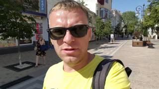 видео Симферополь (Крым): отдых, фото, как добраться, где находится