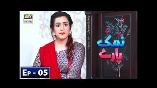 Namak Paray Episode 5 - ARY Digital 30 Nov