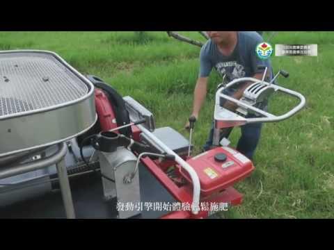 機 肥料 散布 肥料散布機・散粒機の通販・販売ならミナト電機工業Online