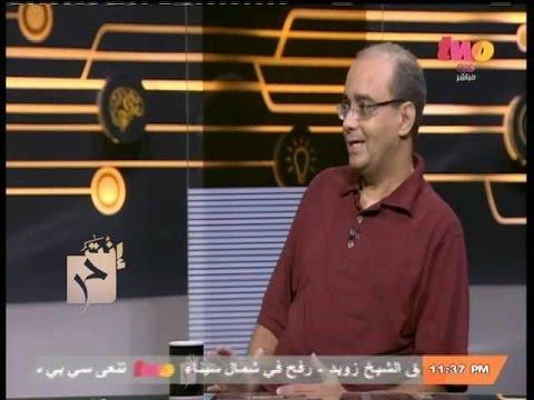 #إنت_حر | حوار حول الكاتب الراحل نجيب محفوظ وعن أعماله السينمائية