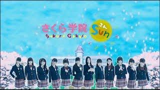 Sakura Gakuin SUN 12 - Part 1 (English Sub)