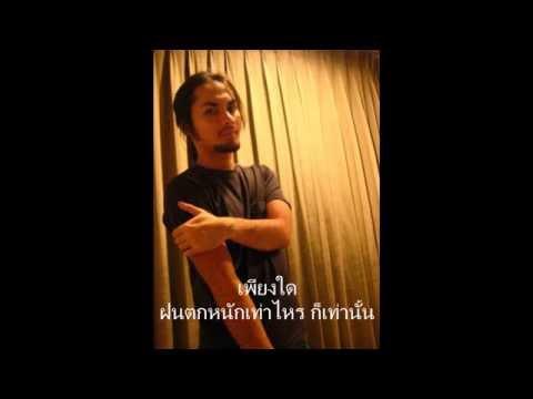 GaveFoot : 61       Hot MV