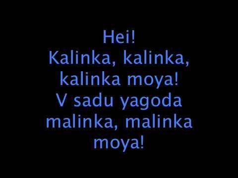 Kalinka with lyric