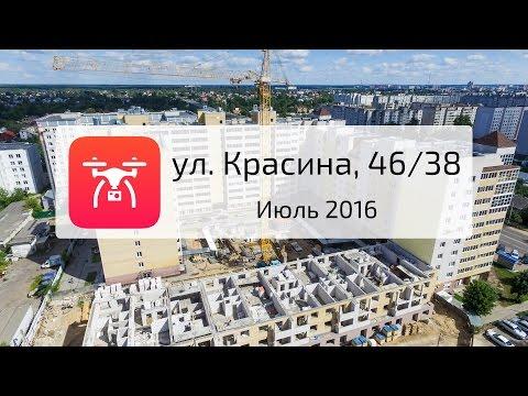 ЖК на ул. Наметкина в районе Черемушки от застройщика СУ
